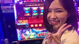 #1 ゆる~いノリ打ち番組がスタート!