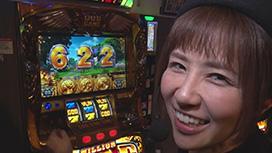 #25 窪田の「バミューダトライアングル」公開!?