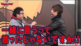 Battle6 鈴虫君vs諸積ゲンズブール 前編