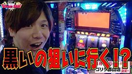 Battle6 鈴虫君vs諸積ゲンズブール 中編