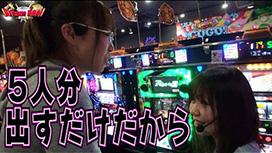 Battle7 ドラ美 vs nanami 中編