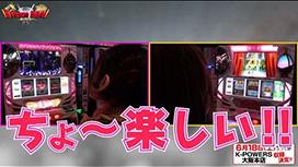 Battle9 二階堂亜樹vs二階堂瑠美 中編