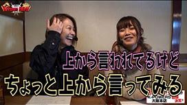 Battle9 二階堂亜樹vs二階堂瑠美 後編