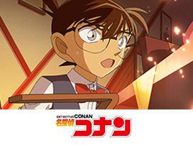 名探偵コナン(第17シーズン)
