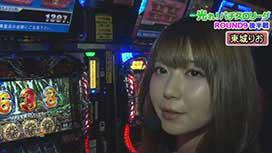 #22 「銀太郎 vs 東城りお」後半戦