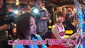 #13 SLOT魔法少女まどか☆マギカ