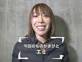#8 エミ編 アナザーゴッドハーデス~奪われたZEUS ver.~