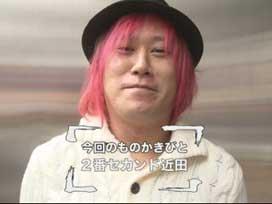 #12 2番セカンド近田 パチスロ エウレカセブンAO
