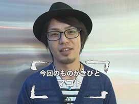 #16マコト編 パチスロ攻殻機動隊