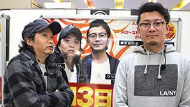 #153 日本全国ガッラガラの旅6(前半)