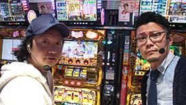 #156 日本全国ガッラガラの旅7(後半)