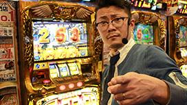 #158 日本全国ガッラガラの旅8(後半)