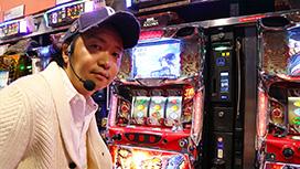 #204 日本全国撮りパチの旅3(後半)