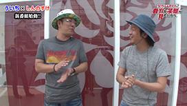 第1話  バジリスク~甲賀忍法帖~絆