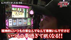 第22話 SLOT魔法少女まどか☆マギカ