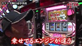 第50話 リノ パチスロ獣王 王者の覚醒 SLOT魔法少女まどか☆マギカ
