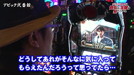第63話 盗忍!剛衛門 ぱちスロ 仮面ライダーBLACK