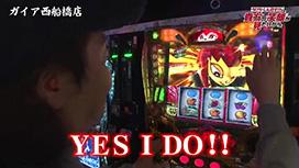 第97話 緑ドンVIVA2SLOT魔法少女まどか☆マギカ