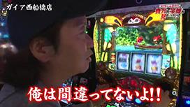 第98話 緑ドンVIVA2SLOT魔法少女まどか☆マギカ