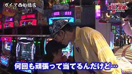 第99話 緑ドンVIVA2SLOT魔法少女まどか☆マギカ