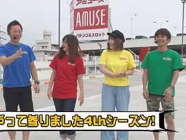 #23 ぱちスロ 仮面ライダーBLACK/パチスロ 笑ゥせぇるすまん3/ぱちスロAKB48 勝利の女神