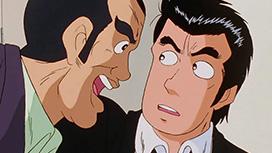第18話 氷菓と恋