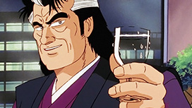 第105話 日本の根っこ