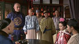 第6話:いざ紫禁城へ