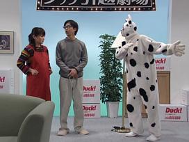 おぎやはぎ&北陽 ダック引越劇場 ファーストシーズン