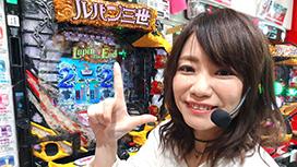 #4 瑠花VS珍留後半戦