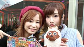 #5 宇田川VS瑠花前半戦