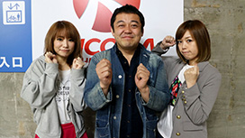 #9 ソフィーVS瑠花前半戦