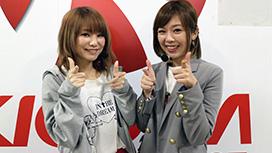 #10 ソフィーVS瑠花後半戦