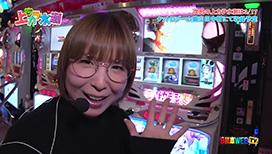 #121 仕切り直し回からいきなりドデカい見せ場!!