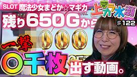 #特別編 韓国カジノで1ゲーム1500円の魔物に挑む!!