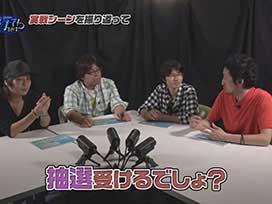 #8 SLOT魔法少女まどか☆マギカ/押忍!番長3