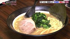 #5 中目黒