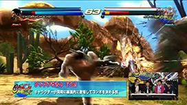 #03 「鉄拳」対決(1)