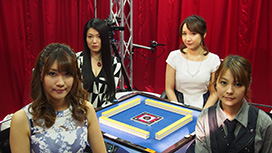 Lady's麻雀グランプリ~前期リーグ戦~#2