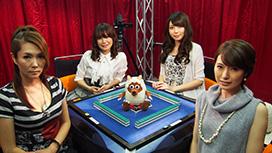 Lady's麻雀グランプリ~後期リーグ戦~#14