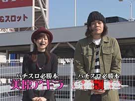 シーズン3 #2 マイジャグラーⅢ/ハナビ/沖ドキ!