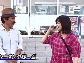 シーズン4 #2 バジリスク~甲賀忍法帖~絆/マイジャグラーⅢ
