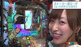 #26 3万発達成!番組開始1周年記念バトル(後編)