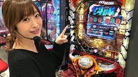 #39 北斗7再戦であの日の自分を超える!!