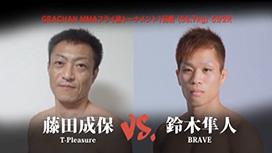 第15試合 森川修次(チームクラウド)VS酒井陵(パラエストラ千葉)