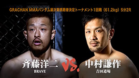 第16試合 鈴木隼人(BRAVE)VS藤田成保(T-Pleasure)