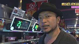 #6 嵐 VS 倖田柚希 後半戦