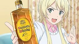 #8 角瓶