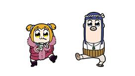 #5 イモ☆ヨバ