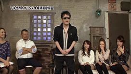 129 下ネタ界のプリンス☆横須賀歌麿